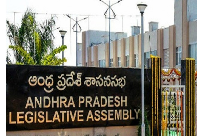 Andhra Pradesh Assembly sessions from Today