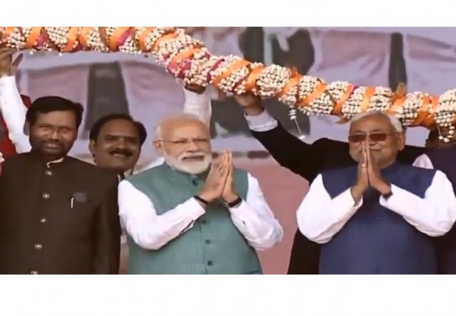 Modi to share stage with Nitish Kumar in Patna rally