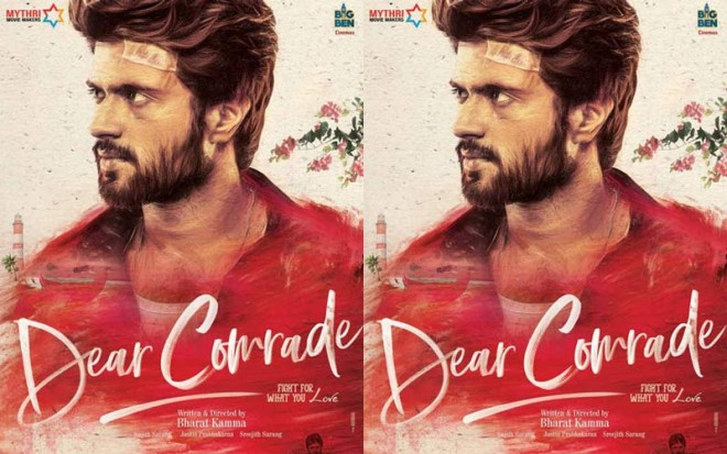Watch: Dear Comrade First Single unveiled
