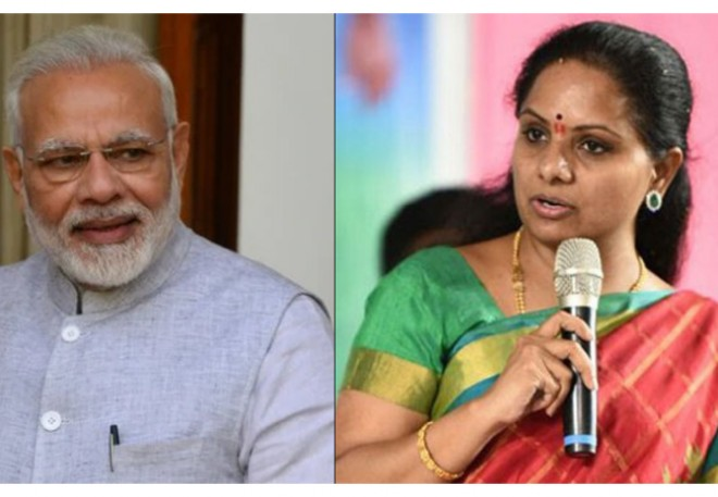 Kavitha gets huge shock from BJP