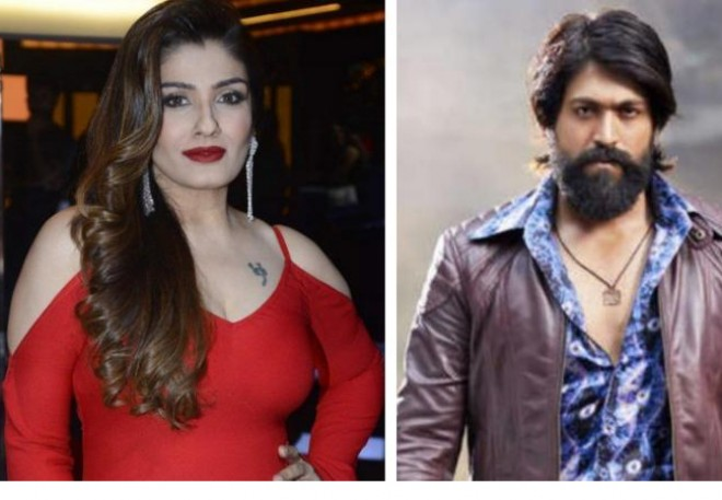 Bollywood Actress in KGF Chapter 2