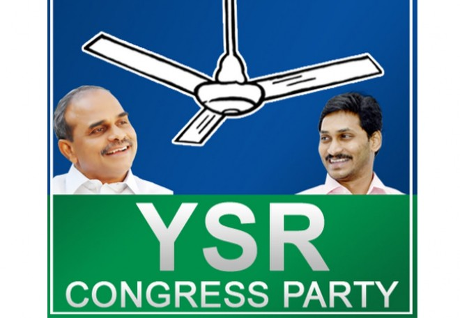 Few More Celebrities to Join YSRCP