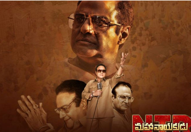 Mahanayakudu Review and Rating