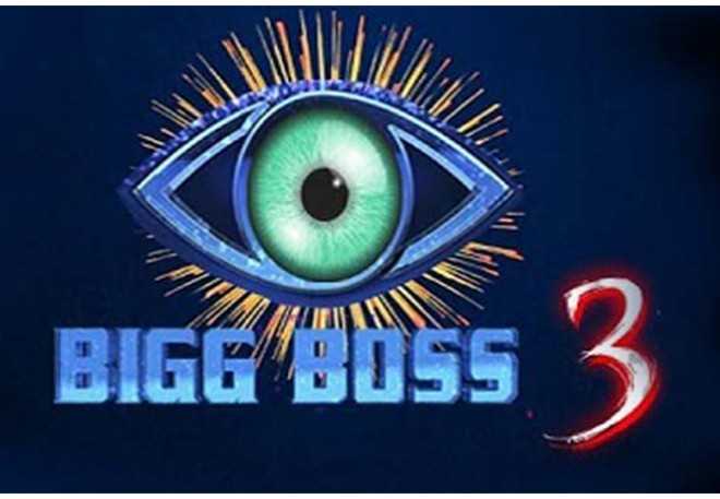 'Mega' chief guest for BIG BOSS FINAL