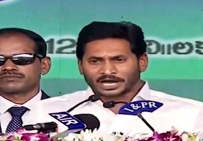 Jagan focuses on Nine Promises